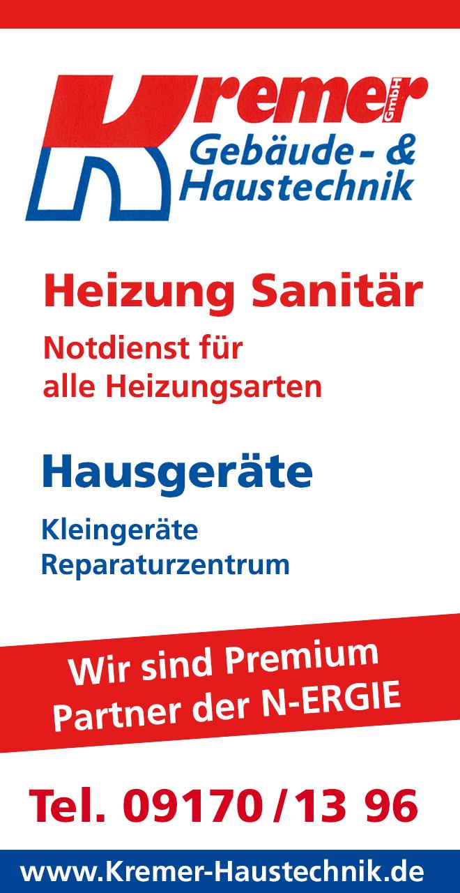 Kremer Gebäude- und Haustechnik GmbH
